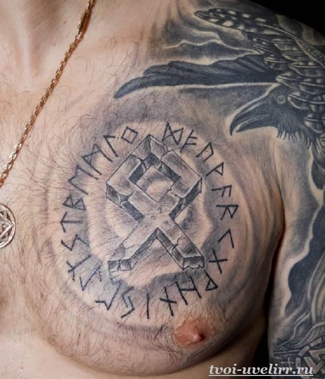 Славянские-татуировки-и-их-значение-Татуировки-в-славянском-стиле-46
