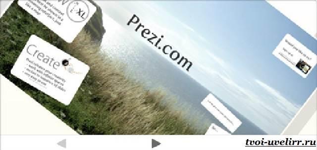 Как-сделать-презентацию-Презентация-онлайн-на-компьютере-и-в-Powerpoint-7