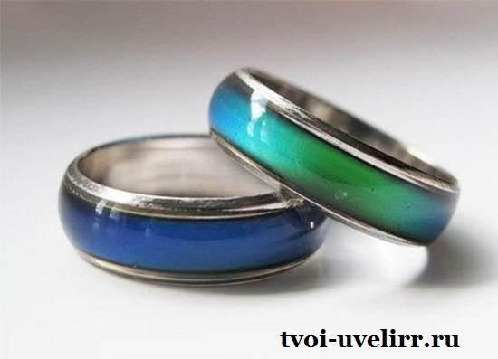 Кольцо-настроения-Особенности-и-значение-кольца-настроения-1