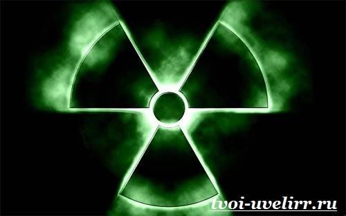 Плутоний-Описание-плутония-Свойства-плутония-4