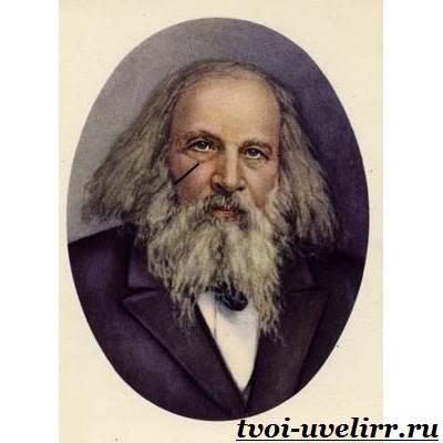 Таблица-Менделеева-История-и-суть-таблицы-Менделеева-3
