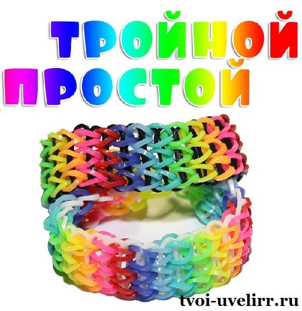 Тройной-браслет-из-резинок-Как-плести-тройной-браслет-из-резинок-2