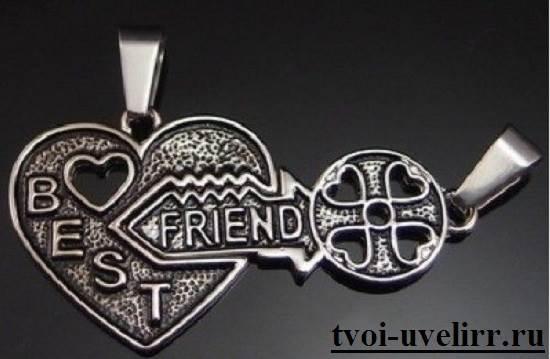 Кулоны-для-друзей-2