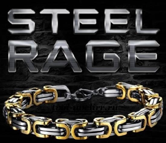Браслет-Steel-Rage-Цена-и-отзывы-о-браслете-Steel-Rage-3