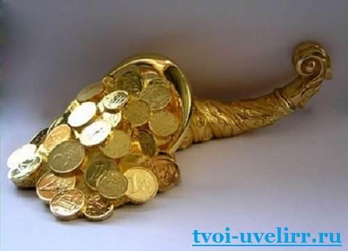 Талисманы-для-денег-Виды-талисманов-для-привлечения-денег-6