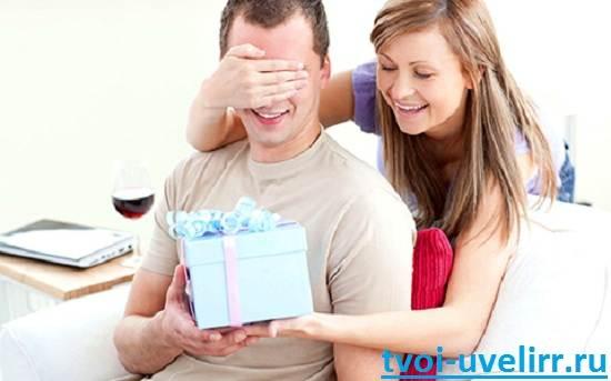 Что-подарить-парню-на-день-рождения-6