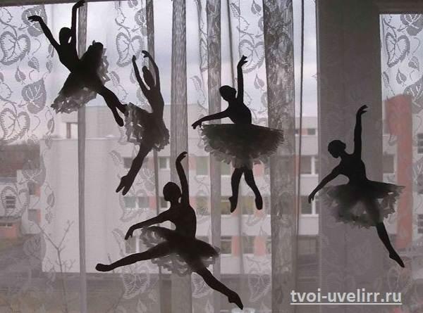 Как-сделать-балерину-из-бумаги-4