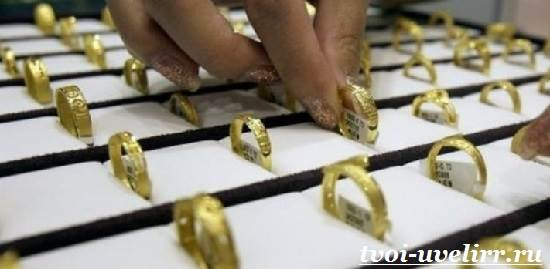 Цена-за-грамм-золота-585-пробы-в-изделии-в-2016-году-1
