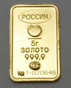 Цена-золота-в-сбербанке-в-2016-году-1