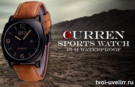 Часы-Curren-Цена-часов-Curren-Отзывы-о-часах-Curren-3