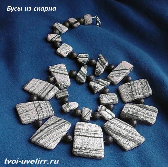 Скарн-камень-Описание-свойства-и-применение-скарна-4