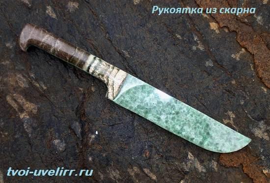 Скарн-камень-Описание-свойства-и-применение-скарна-6