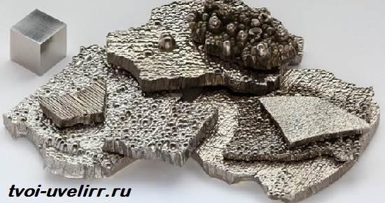 Диспрозий-элемент-Свойства-добыча-и-применение-диспрозия-3