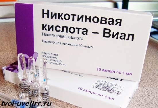 Никотиновая-кислота-Свойства-и-применение-никотиновой-кислоты-1