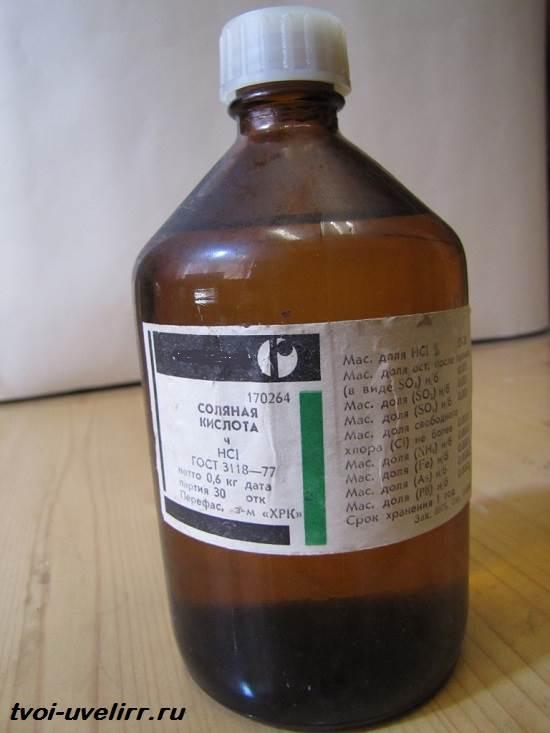 Применение соляной кислоты в медицине