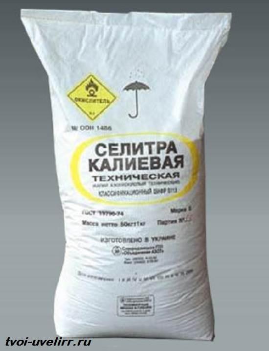 Potasyum nitrat: özellikleri, hazırlanması ve kullanımı