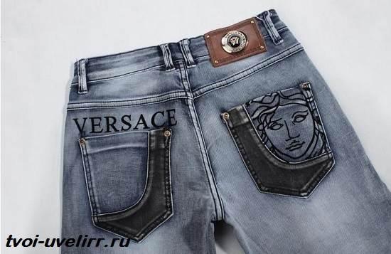 Versace-бренд-Одежда-Versace-Украшения-Versace-Часы-Versace-12