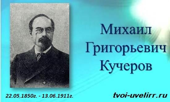 Уксусная-кислота-Свойства-и-применение-уксусной-кислоты-9