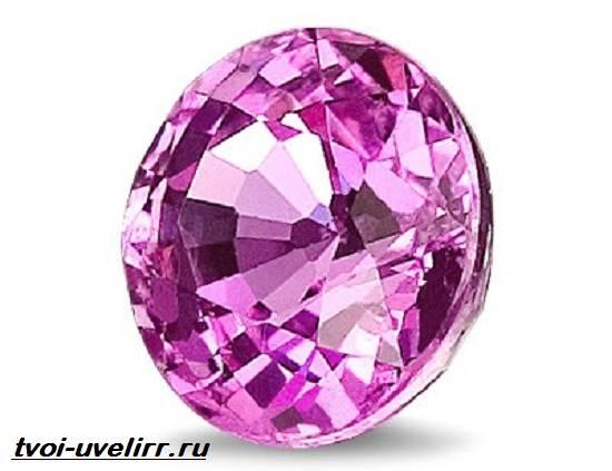 Розовый-камень-Популярные-розовые-камни-и-их-свойства-7
