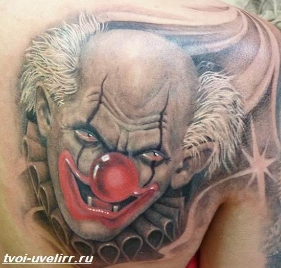 Тату-клоун-Значение-тату-клоун-Эскизы-и-фото-тату-клоун-1