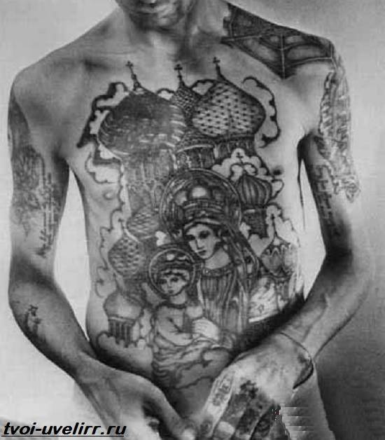 Wartość Tatuaży W Rosyjskich Więzieniach Więzienne Tatuaże