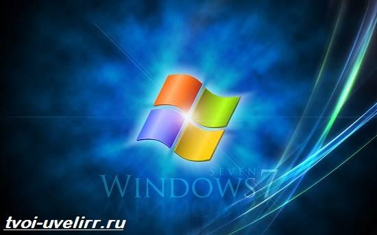 Удаление-и-устранение-последствий-обновления-KB971033-для-Windows-7-4