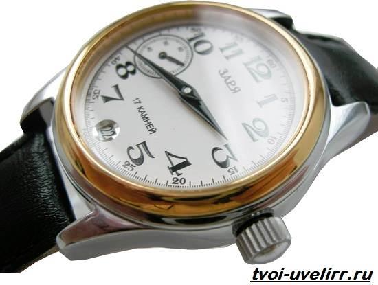 Часы-Заря-Описание-особенности-отзывы-и-цена-часов-Заря-1