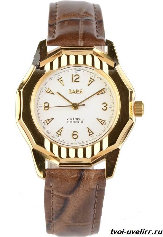Часы-Заря-Описание-особенности-отзывы-и-цена-часов-Заря-11