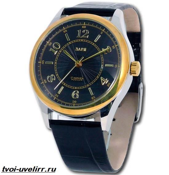 Часы-Заря-Описание-особенности-отзывы-и-цена-часов-Заря-7