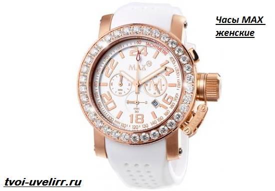 Часы-MAX-Описание-особенности-отзывы-и-цена-часов-MAX-6
