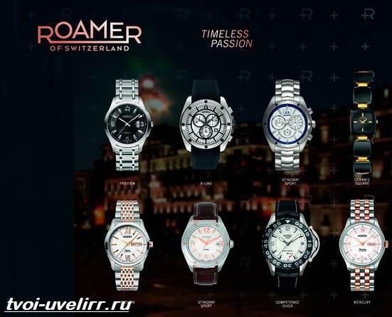Часы-Roamer-Описание-особенности-отзывы-и-цена-часов-Roamer-9