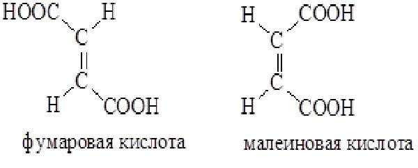 Малеиновая-кислота-Свойства-получение-применение-и-цена-малеиновой-кислоты-1