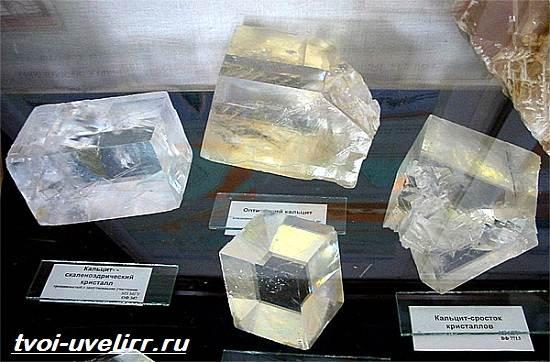 Что-такое-кальцит-Свойства-добыча-применение-и-цена-кальцита-3