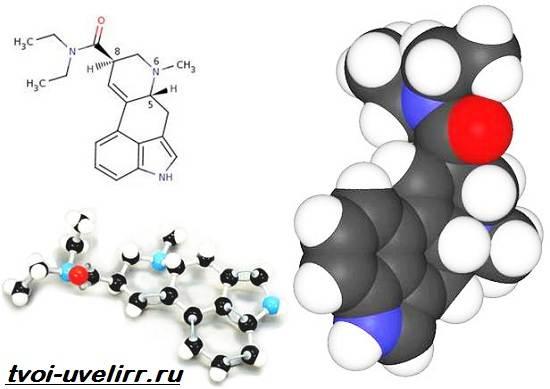 Лизергиновая-кислота-Свойства-получение-применение-и-цена-лизергиновой-кислоты-5