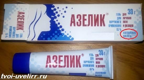 Азелаиновая-кислота-Свойства-получение-применение-и-цена-азелаиновой-кислоты-1