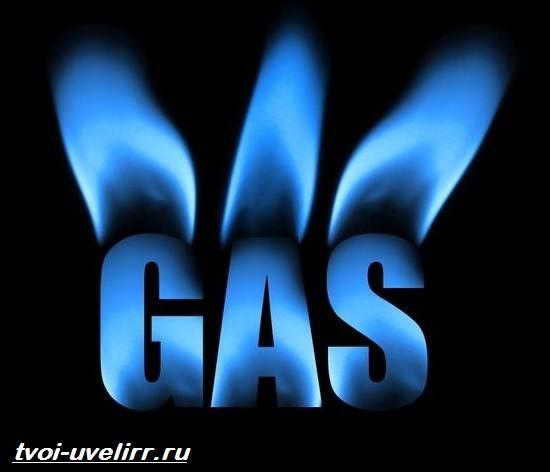 Природный-газ-Свойства-добыча-применение-и-цена-природного-газа-1