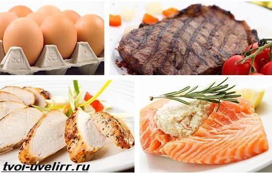 Арахидоновая-кислота-Свойства-получение-применение-и-цена-арахидоновой-кислота-5