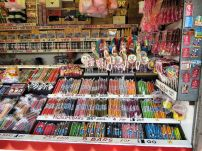 Blackpool Rock, traditional stick candy