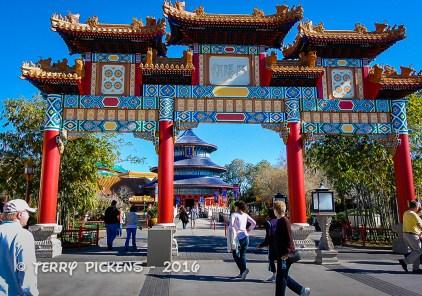 China Pavilion Gate