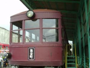 湘南電気鉄道 デ1
