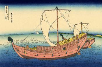 葛飾北斎画『富嶽三十六景』「上總ノ海路」