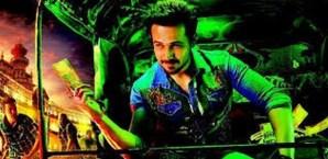 raja natwarlal all songs movie trailer lyrics