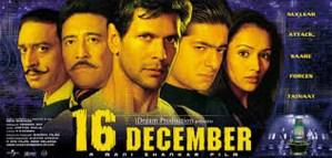 dhua dhua sa song from 16 december