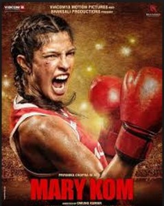 mary kom images song video poster first look