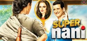 Rekha as Super Nani|official Trailer | TEaser | images | wallpaper