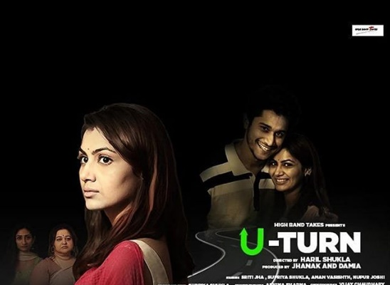 'U-Turn' 2019 Short Film Wiki, Movie Cast, Writer, Full Details | TvSerialinfo