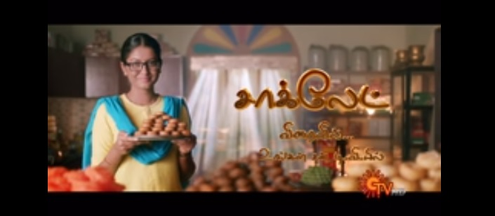 'Chocolate' Serial Tamil Cast, Wiki, Heroine Name, Sun TV, Story, Timings | TVSerialinfo