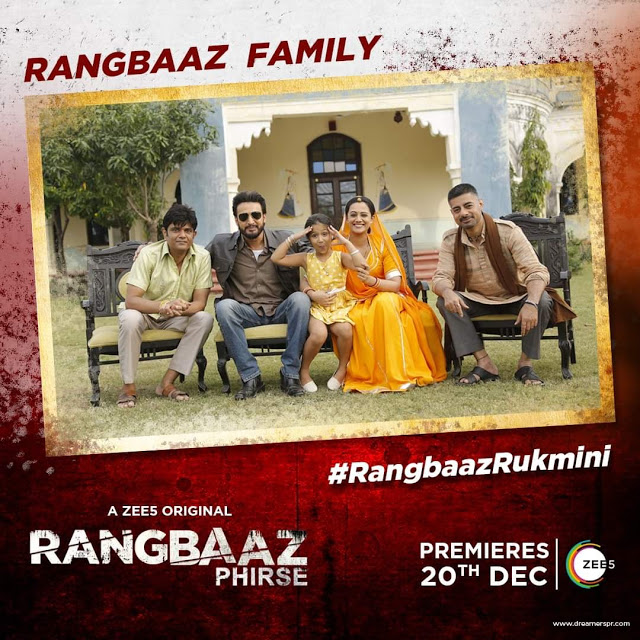 'Rangbaaz Phir Se' Cast, Zee5, Wiki, Review,Trailer, Jimmy Sheirgill, Plot,Images, Pics Web Series on Zee5 | TvSerialinfo