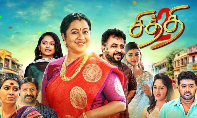 'Chithi 2' Tamil Serial Wiki, Cast and Crew, Story, Time, Start Date, Pics, Images| TvSerialinfo