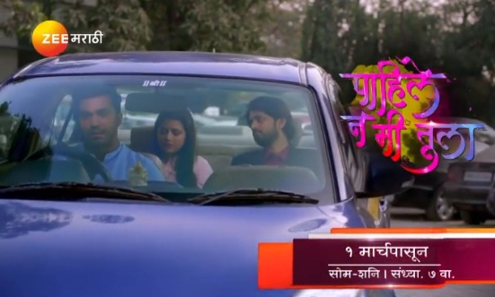 'Pahile Na Mi Tula' Cast, Wiki, Timings, Story, Start Date, Real Name Zee Marathi TV Show | TvSerialinfo